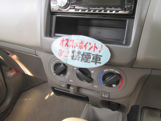 S 禁煙車/キーレス/CD/電動格納ミラー(4枚目)