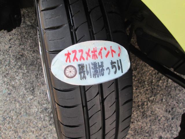 S 禁煙車/キーレス/CD/電動格納ミラー(30枚目)