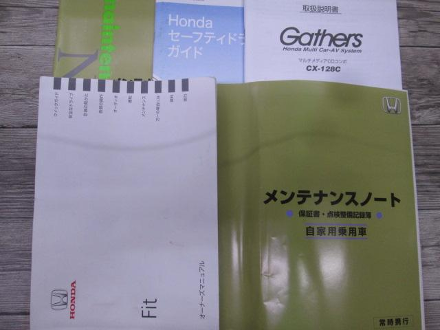 13G Fパッケージ/ワンオーナー/禁煙車/後期型/走行1.8万キロ(35枚目)