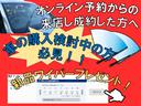 C 禁煙車/キーレス/CD/走行4.9万キロ(2枚目)