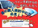 S 禁煙車/キーレス/CD/電動格納ミラー(2枚目)
