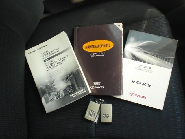 ZS 煌II ワンオーナー 純正エアロ 両側パワースライドドア ナビフルセグTV DVDビデオ リアフリップダウンモニター スマートキー2個 ETC バックカメラ 鑑定書(26枚目)