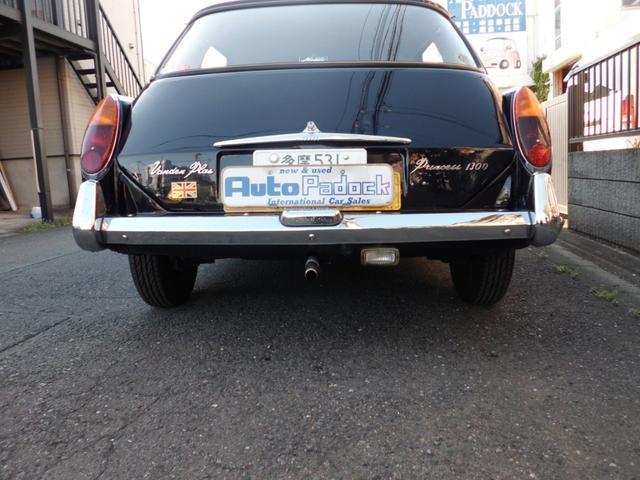 「ローバー」「バンデンプラプリンセス」「セダン」「東京都」の中古車12