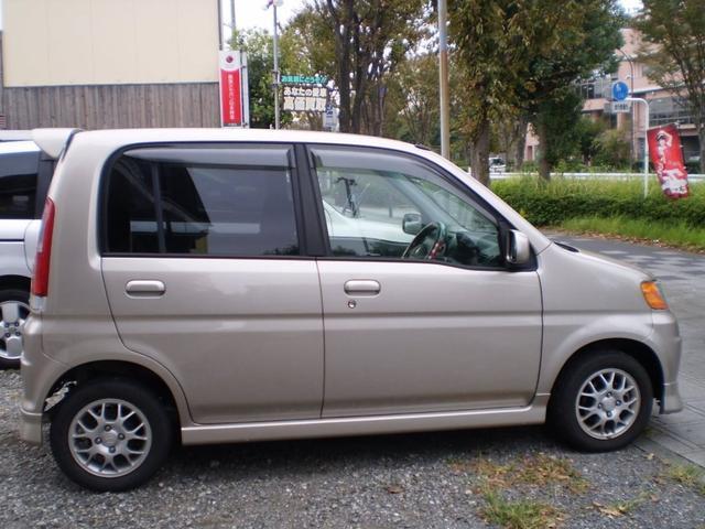 「ホンダ」「ライフダンク」「コンパクトカー」「神奈川県」の中古車5