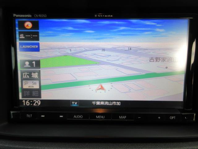 「アバルト」「 アバルト595」「コンパクトカー」「千葉県」の中古車5