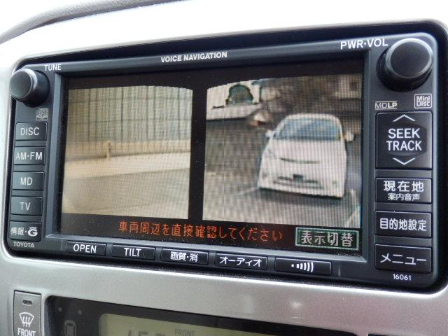 トヨタ アルファードV AX Lエディション 1年間走行無制限無料保証付  電動ドア