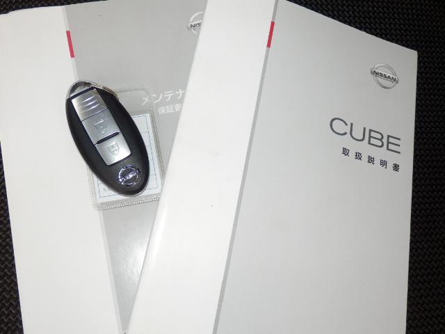 日産 キューブ 15RX スマートキー付 1年間走行無制限保証付