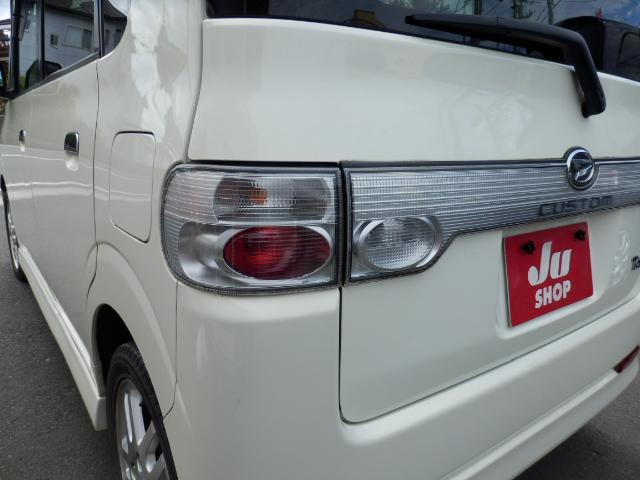 「ダイハツ」「タント」「コンパクトカー」「埼玉県」の中古車37