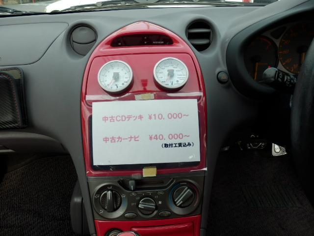 SS-I 5速MT 車高調 エアロ マフラー ETC 保証付(13枚目)