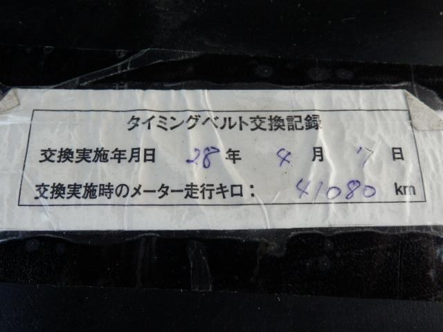 XJ FOUR ターボ タイベル交換車(17枚目)
