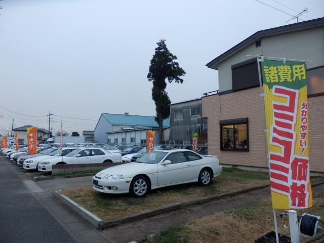 「日産」「セレナ」「ミニバン・ワンボックス」「埼玉県」の中古車33