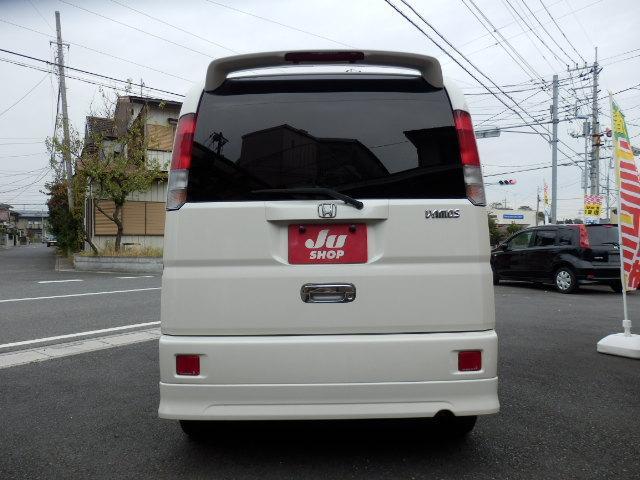 「ホンダ」「バモス」「コンパクトカー」「埼玉県」の中古車6
