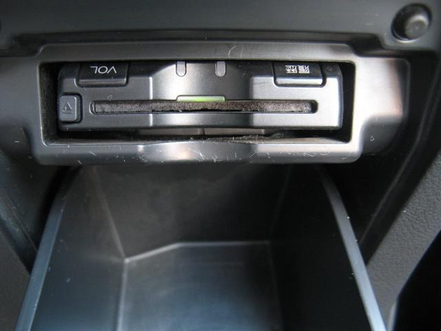 トヨタ ヴェルファイア 2.4Z プラチナセレクションII ナビ パワースライド