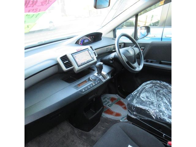 「ホンダ」「フリード」「ミニバン・ワンボックス」「千葉県」の中古車10