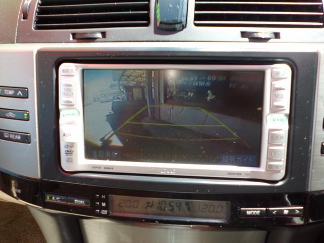 トヨタ マークX 250Gプライムセレクション 禁煙車 キセノンライト ETC