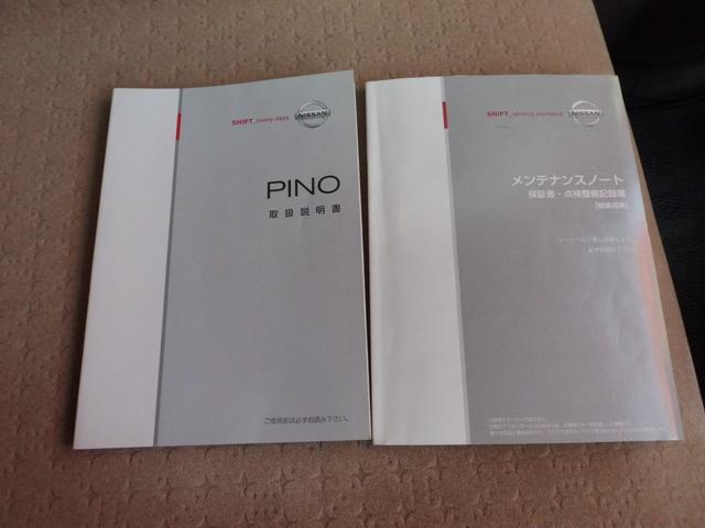 日産 ピノ E  キーレス リアワイパー CD付