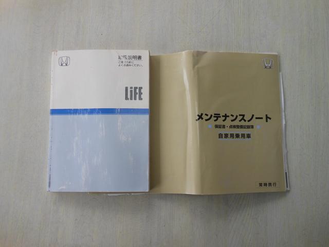 記録簿&取扱説明書完備!!