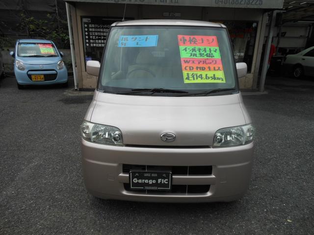 「ダイハツ」「タント」「コンパクトカー」「神奈川県」の中古車2