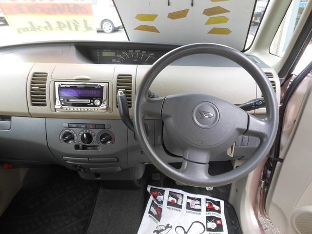 「ダイハツ」「タント」「コンパクトカー」「神奈川県」の中古車10