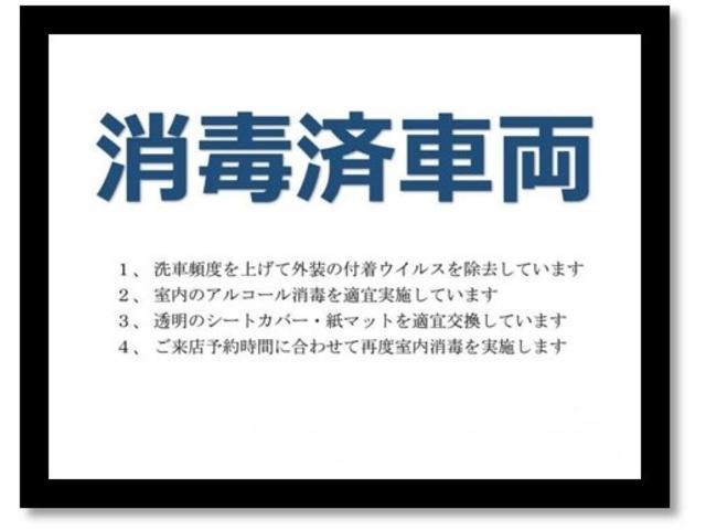 M ナビ DTV バックカメラ アルミ ETC付(4枚目)