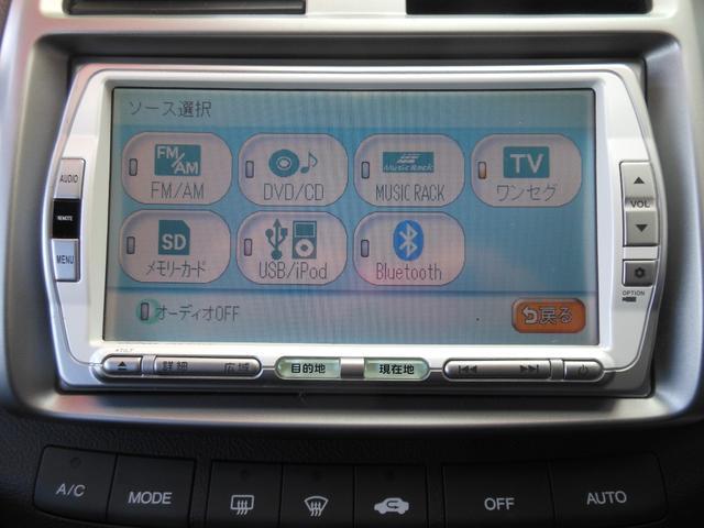 M ナビ DTV バックカメラ アルミ ETC付(17枚目)