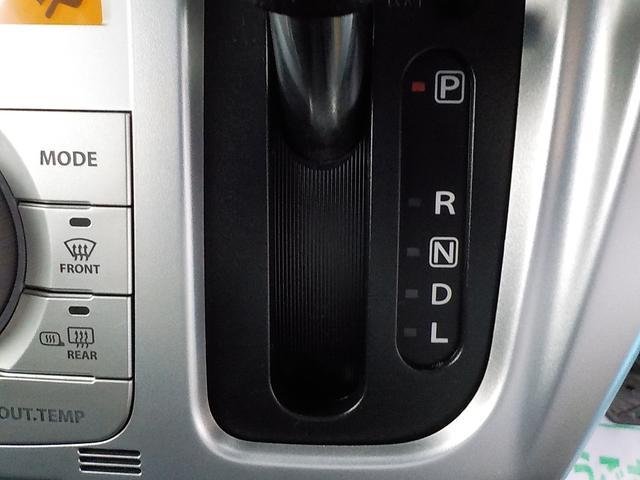 スズキ ハスラー G スマキー レーダーブレーキ アイドルストップ 一年保証