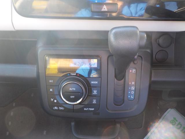 日産 モコ X スマキー アルミ CD Pスターター 一年保証