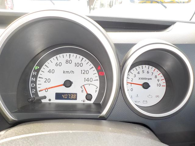 スズキ ワゴンR FA HDDナビ キーレス アルミ CD 一年保証