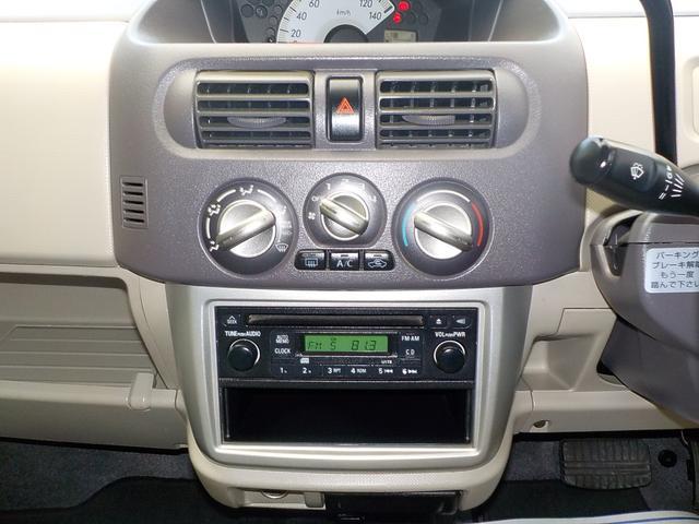 日産 オッティ S キーレス CD パワステ Pウインドウ 1年保証