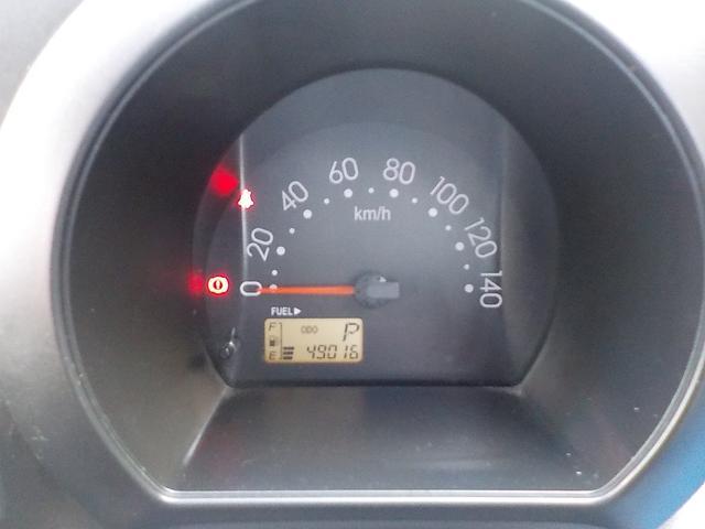 ダイハツ ハイゼットカーゴ スペシャル 4WD エアコン パワステ 一年保証