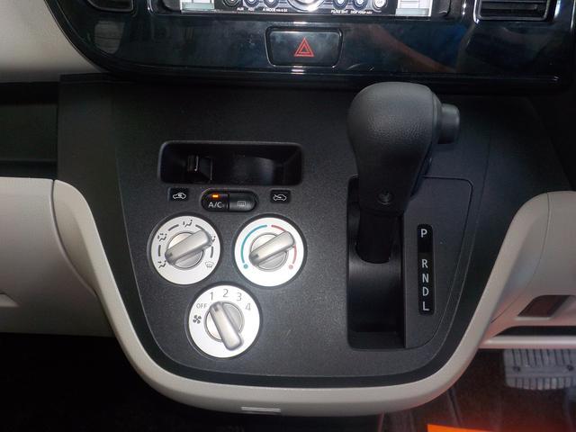 三菱 eKスペース E e-アシスト レーダーブレーキ アイストップ キーレス