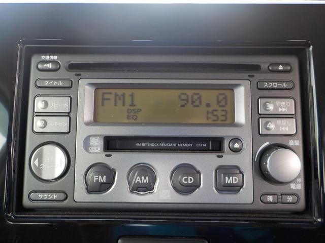 日産 モコ Xアイドリングストップ スマキー CD ABS 一年保証
