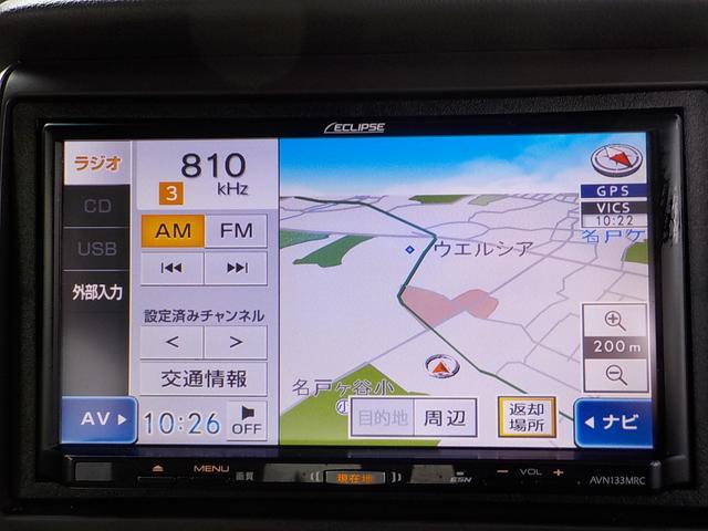ホンダ N BOX G・Lパッケージ パワスラ ナビ ETC スマキー Bカメラ