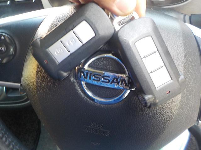 日産 デイズルークス ハイウェイスター X Gパッケージ 両パワスラ 全方位カメラ