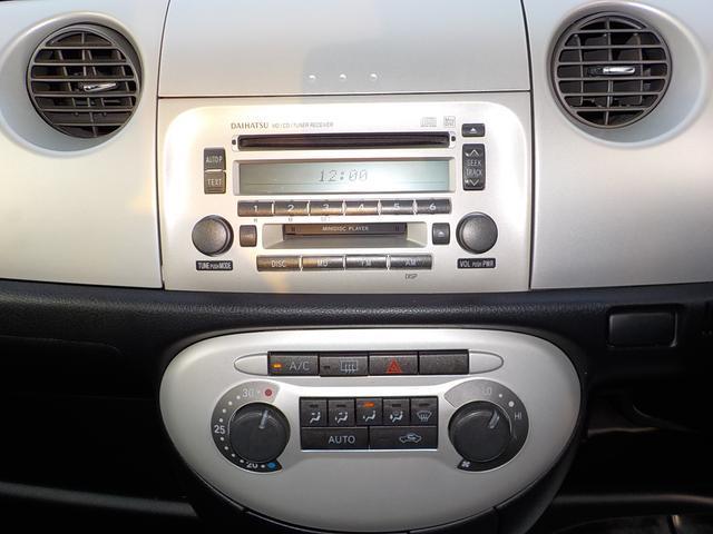ダイハツ ミラジーノ X 新品最新ナビ付 キーレス CD ABS アルミ 一年保証