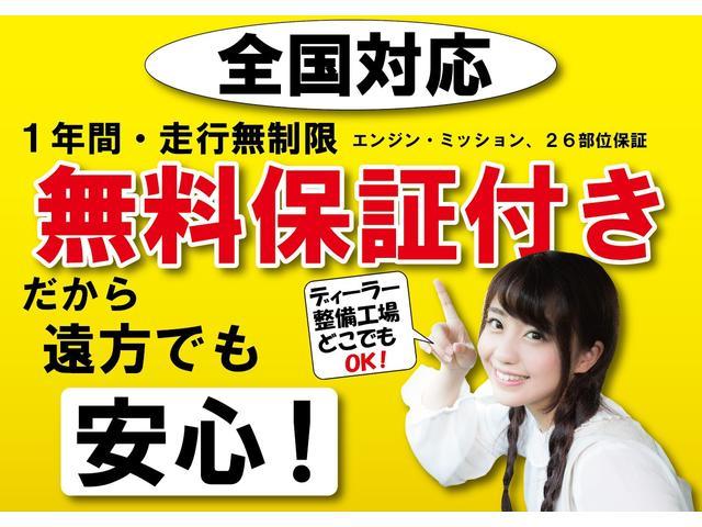 G・Lパッケージ ETC TV Bカメラ アイドルストップ(3枚目)
