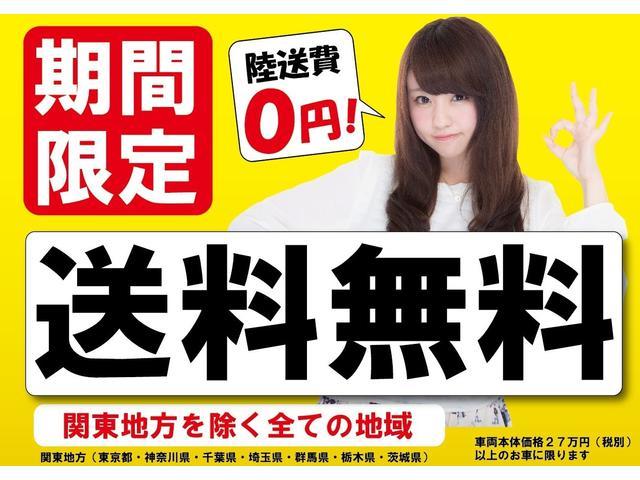 M キーレス アイドルストップ ETC 一年保証(2枚目)
