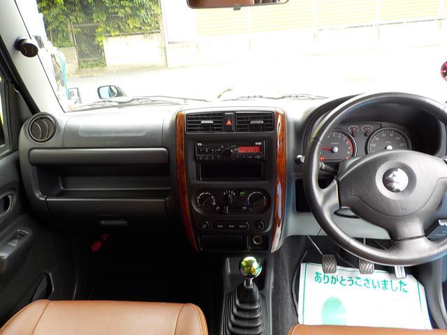 ランドベンチャー F5速 4WDターボ キーレス ETC アルミ ハーフレザー CD(17枚目)