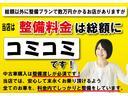 ダイハツ タント L キーレス ナビ アイドルストップ ABS 一年保証