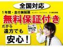 ホンダ N-WGN G スマキー アイドルストップ CD ABS 一年保証