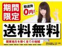 ダイハツ タント L 新品最新ナビ付 キーレス アイドルストップ
