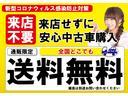 FX キーレス アイドルストップ CD ABS 一年保証(2枚目)