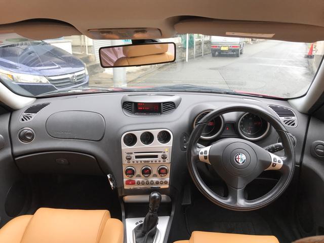 アルファロメオ アルファ156 2.5 V6 24V Qシステム ワンオーナー レザーシート