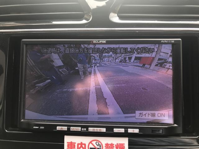 「日産」「セレナ」「ミニバン・ワンボックス」「神奈川県」の中古車17