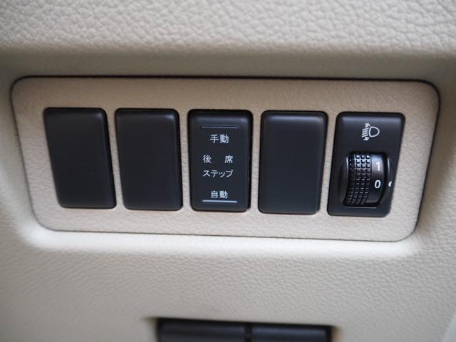 日産 セレナ 福祉車両 車高低下式スローパー オートステップ付き8人乗