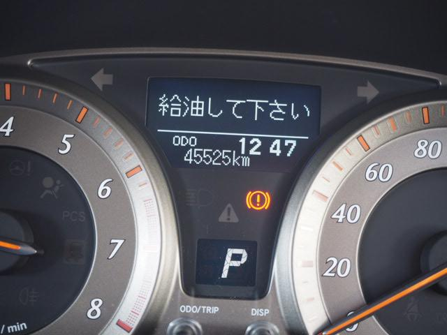 マスターG レーダークルーズ 社外HDDナビ レザーシート(5枚目)