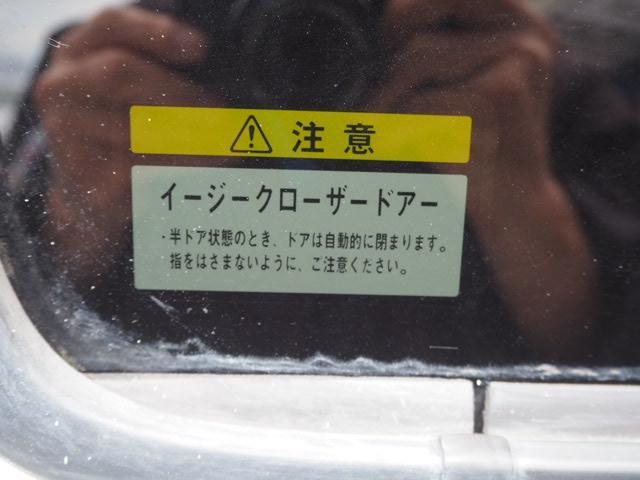 「ダイハツ」「アトレーワゴン」「コンパクトカー」「東京都」の中古車29