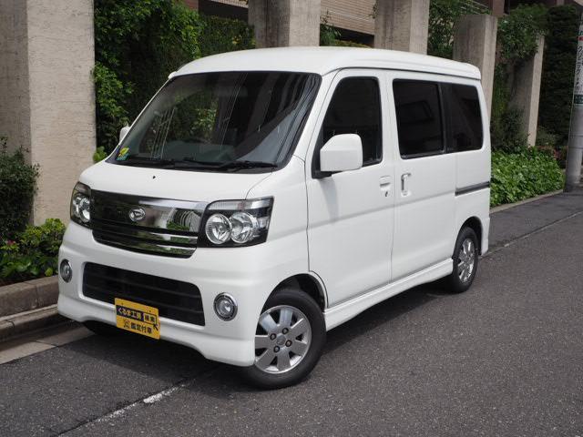 「ダイハツ」「アトレーワゴン」「コンパクトカー」「東京都」の中古車30
