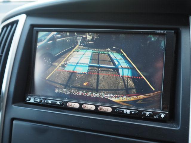 日産 セレナ 20S 純正HDDナビTVバックモニター付き