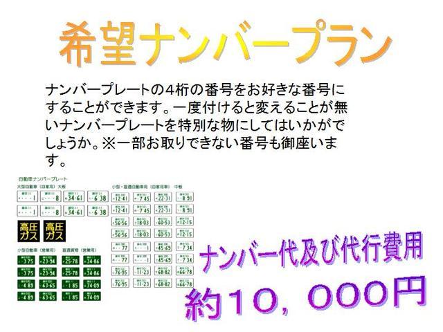 「日産」「クリッパーバン」「軽自動車」「東京都」の中古車48